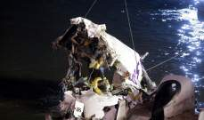 العثور على الصندوق الأسود الثاني للطائرة التي تحطمت قبالة سواحل إندونيسيا