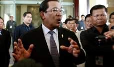 رئيس كمبوديا: لسحب المتطوعين العاملين في هيئة السلام الأميركية