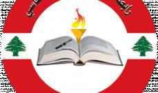 رابطة معلمي الأساسي: لوقف التدريس المسائي اعتبارا من 1 آذار إلى حين دفع المستحقات