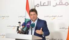 كنعان: الحكومة يجب ان لا تتأخّر وستكون من عشرين وزيراً