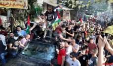 مسيرة شبابية في صيدا تنديداً بصفقة القرن