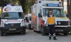 مؤسسات تركية توزّع مساعدات لأهالي 30 قرية في عفرين السورية