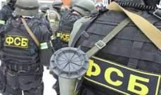 الاستخبارات الروسية تحقّق في شأن موظفين بمركز الابحاث الفضائية متهمين بالتجسس