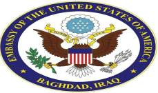 السفارة الاميركية ببغداد دانت الهجوم على عجلة تابعة للأمم المتحدة شمال العراق