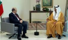 المستشار السعودي نزار العلولا زار الرئيس عون وأكد دعم السعودية للبنان