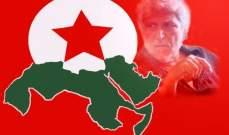 رابطة الشغيلة وتيار العروبة: القرار الاميركي محاولة يائسة للنيل من صورة المقاومة الناصعة