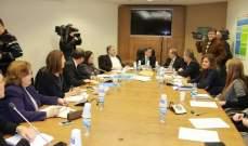 لجنة حقوق الانسان التقت أعضاء الهيئة الوطنية لحقوق الانسان