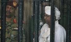 محكمة الخرطوم رفضت طلب الدفاع بالإفراج عن عمر البشير بضمانة