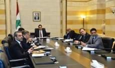"""مصادر متابعة لقناة """"المنار"""": لبنان يتجه لإعادة جدولة الدين"""