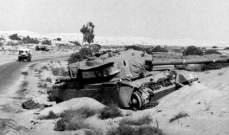 """بروتوكولات من """"حرب اكتوبر"""" 1973 تكشف كيف شعرت إسرائيل بالهزيمة"""