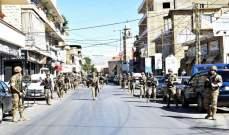 الجيش: توقيف 2135 شخصا من جنسيات متنوعة لتورطهم بجرائم مختلفة خلال أيلول