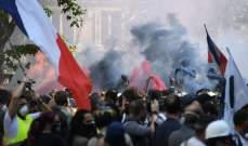 """صدامات في باريس بين المحتجين وقوات الأمن خلال تظاهرة لحركة """"السترات الصفراء"""""""