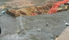 امطار كثيفة في حرار عكار وتضرر عدد من المنازل بسبب السيول
