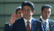 متحدث بإسم الحكومة اليابانية: آبي سيبدأ جولة خليجية يوم السبت