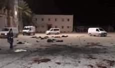 حكومة الوفاق الليبية: مقتال العشرات بغارة جوية على الكلية العسكرية بطرابلس