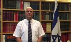 الخارجية الإسرائيلية: نأمل بفتح السفارة الإماراتية في إسرائيل قريباً