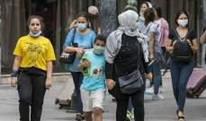 الحكومة الأردنية أعلنت تقليص الحظر الجزئي المفروض للحد من تفشي كورونا