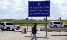 وزير الصحة الفلسطيني: إسرائيل تعيق سفر مرضى غزة للعلاج بالخارج