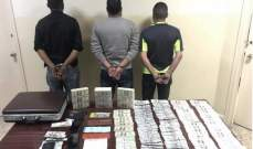 توقيف أفراد عصابة تقوم بضخ كميات كبيرة من العملة المزيفة في السوق