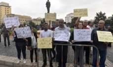 سلسلة تحركات مطلبية في ساحة رياض الصلح قبيل جلسة لمجلس الوزارء في السراي الحكومي