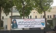 بلدية صيدا رفعت في شوارع المدينة يافطات ترحيب بالبطريرك يوسف العبسي