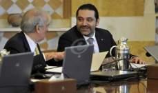 الحريري: من غير الطبيعي أن تكون مدة تزويد اللبنانيين بالكهرباء 11 ساعة باليوم
