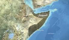 دوي انفجار قوي وإطلاق نار في العاصمة الصومالية مقديشو
