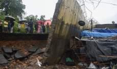 ارتفاع حصيلة ضحايا انهيار جدار جراء أمطار غزيرة في بومباي الهندية إلى 21 قتيلا