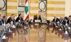 مصادر للشرق الاوسط: الحريري يقدّر تحفظ القوات على بند دعم المقاومة في البيان الوزاري