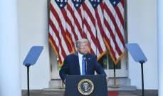 ترامب: في واشنطن حدث الكثير من الاعتقالات وهذا عمل ممتاز من جميع الجهات