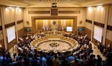 مندوب مصر في الجامعة العربية: ندعو العرب لوقفة حازمة في قضية القدس
