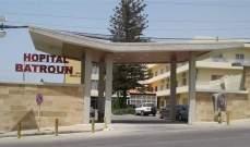 مصادر الأخبار: سرقة هبات طبية من مستشفى البترون وبيعها بمتاجر المدينة
