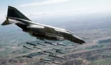 مسؤول ايراني حذر أميركا من دخول مقاتلاتها إلى منطقة مناورات ايرانية