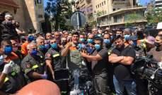 وقفة احتجاجية لمتطوعي الدفاع المدني أمام وزارة الداخلية