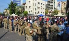 النشرة: إقفال تقاطع إيليا بالكامل من قبل المحتجين