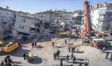 """""""آفاد"""": إرتفاع عدد ضحايا زلزال ولاية ألازيغ شرقي تركيا إلى 41 شخصا"""