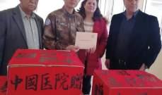 الفريق الطبي الصيني في اليونيفيل قدم مساعدة طبية لمستوصف ابل السقي
