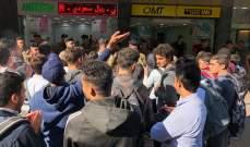 النشرة: المحتجون في صيدا أٌقفلوا محلات الصيرفة وتحويل الاموال في شارع رياض الصلح