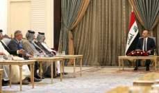 رئيس العراق دعا لتعديل وزاري جوهري: عازمون على المضي قدما بمشروع بناء الدولة