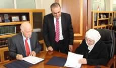 توقيع اتفاقية تعاون بين مؤسسة الحريري للتنمية المستدامة وجامعة رفيق الحريري