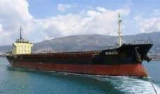 LBC: النيابة العامة التمييزية تلقت مراسلة من بريطانيا بشأن الشركة التي تعاقدت مع سفينة روسوس لنقل نيترات الأمونيوم