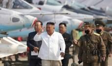 كيم يترأس اجتماعا للجنة العسكرية لمناقشة زيادة الردع النووي