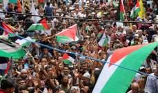 مسيرة حاشدة في مخيم عين الحلوة احتجاجا على قرار وزير العمل