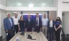اجتماع تنسيقي مع الوزارات والادارات على منصة التفتيش المركزي IMPACT