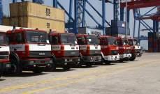 سفارة إيطاليا: هبة عبارة عن 10 إطفائيات ومعدات لخمسين عنصر إطفاء ومواد غذائية