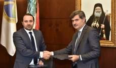 توقيع اتفاقية تعاون بين مصلحة الليطاني وجامعة البلمند لإدارة الموارد الطبيعية لحوض النهر