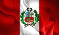 ثمانية قتلى في انهيار منجم غير شرعي في البيرو
