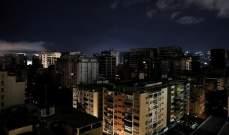 سلطات فنزويلا تشكو من هجوم سيبراني بعد غرق البلاد  في الظلام مجددا