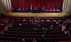 35 بندا على جدول اعمال الجلسة العامة الخميس المقبل في قصر الاونيسكو