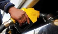 وزارة البترول المصرية رفعت أسعار المحروقات بعد زيادة أسعار النفط عالميا
